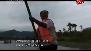 북한탈출 다큐 1부 국경에 서다