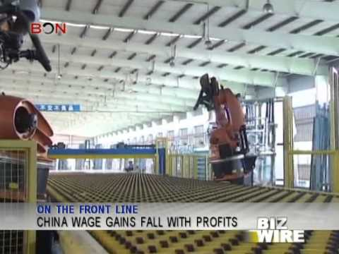 China wage gains fall with profits - Biz Wire - November 28 - BONTV