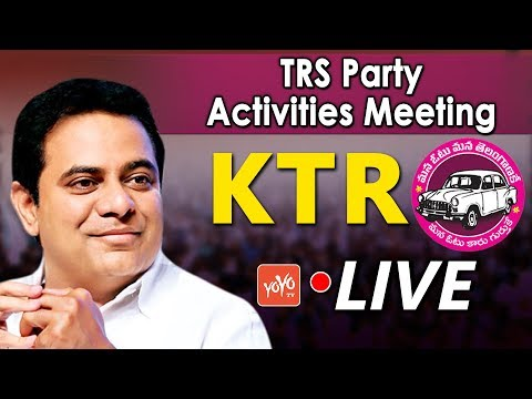 KTR LIVE | TRS Party Activities Meeting LIVE | Telangana | KCR | YOYO TV Channel