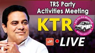 KTR LIVE | TRS Party Activities Meeting LIVE | Telangana | KCR