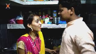पति पत्नी का प्यार !!भोजपुरी कॉमेडी वीडियो Funny Comedy Video