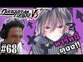 Danganronpa V3:-มีแต่ XXX YYY พาร์ทนี้ตูมึน! รู้อย่างนึงโคคิจิมีประโยชน์กว่าไคโตะ! #68 thumbnail