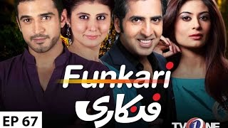 Funkari | Episode 67 | 8th May 2017 | Full HD | Sitcom | TV One | 2017