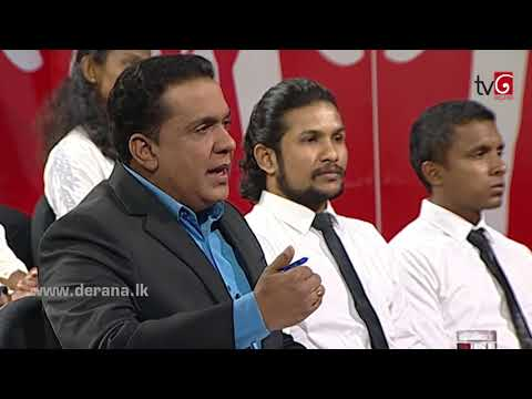 Aluth Parlimenthuwa - 03rd January 2018