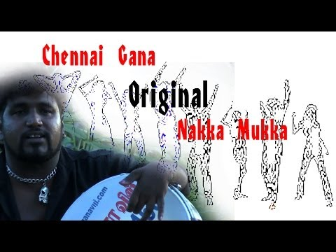 Original Tune Of The Famous Nakka Mukka  Song - Red Pix 24x7 video