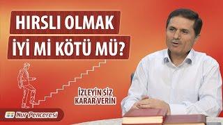 Dr. Ahmet Çolak - Hırslı Olmak İyi mi Kötü mü (Kısa)