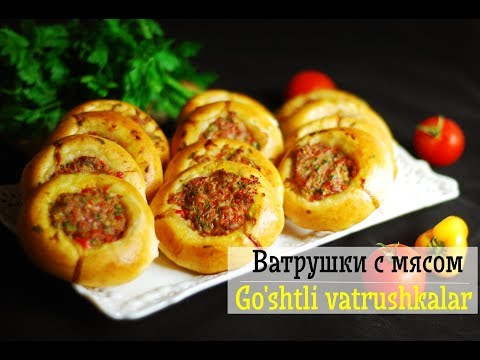 Ватрушки с мясом/Go'shtli vatrushkalar