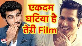 download lagu Varun ने उड़ाया Half Girlfriend का मज़ाक, Arjun Kapoor gratis