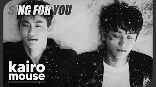 Sing For You ◎ Jósema | Spanish Cover + EXO Giveaway