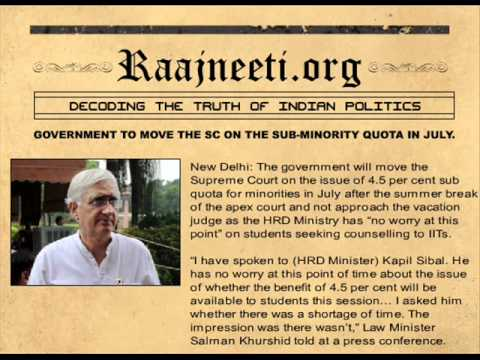 Government to Move the SC on the Sub-Minority Quota in July.