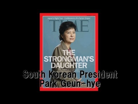Letter to President Park Geun-hye: Some Questions on The Comfort Women Issue 拝啓 朴槿恵大統領 慰安婦問題について