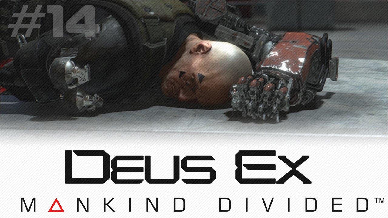 Почему игра deus ex mankind divided фризит