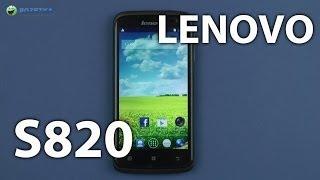 Демонстрация Lenovo S820 Grey