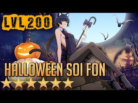 Halloween Soi Fon(Power) 6★ LVL.200 Review/Gameplay/PVP [Bleach Brave Souls]