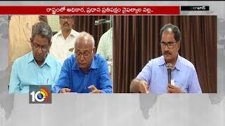 తెలంగాణలో మరో ఫ్రంట్…| Tammineni Veerabhadram Over Telangana Socialite Leadership | Hyd | TS
