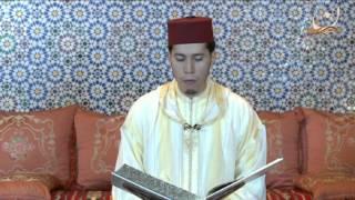 سورة الضحى برواية ورش عن نافع القارئ الشيخ عبد الكريم الدغوش