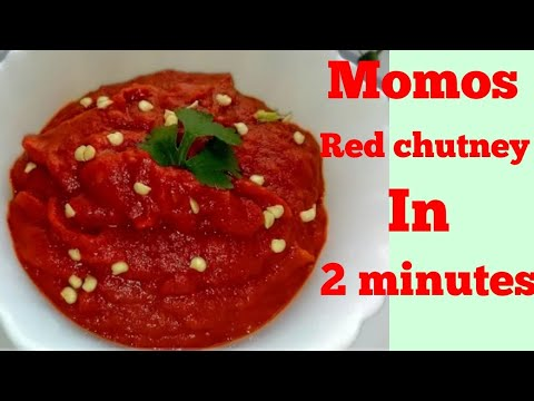 Momos Red Chutney Receipe in Two Minutes