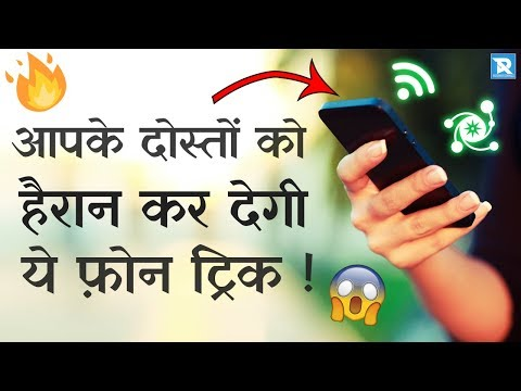 Fake Battery Low Prank App For April's Fools Day Prank apps   Amazing APPS