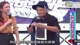 台湾综艺:嘉宾听到马云名字,表情瞬间都变了