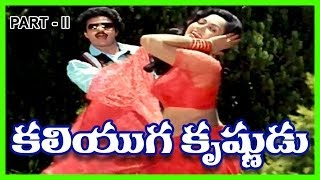 Adhinayakudu - kaliyuga krishnudu - Telugu Full Length Movie Part-2 - BalaKrishna,Radha