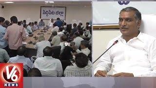 Minister Harish Rao Holds Review Meeting On World Telugu Conference - Siddipet  - netivaarthalu.com