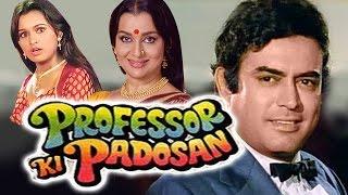 Professor Ki Padosan (1993)