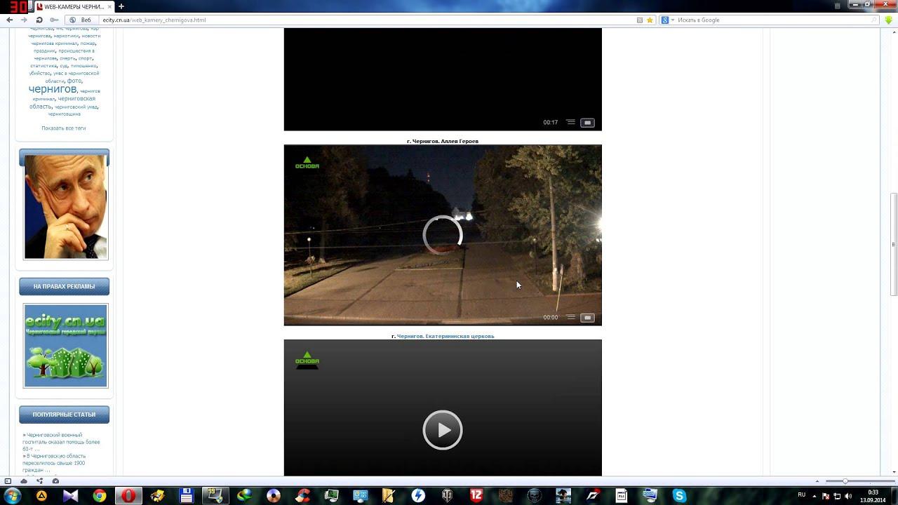 onlayn-translyatsii-s-veb-kamer
