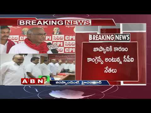 CPI serious on Congress Over Kothagudem Assembly Seat | ABN Telugu