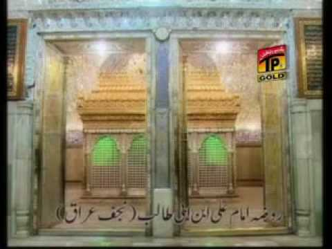 Sikandar Mian Dad Khan video