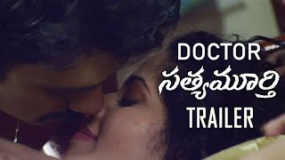 Doctor Sathyamurthy Trailer |  Latest Movie Teasers and Trailers | Filmy looks