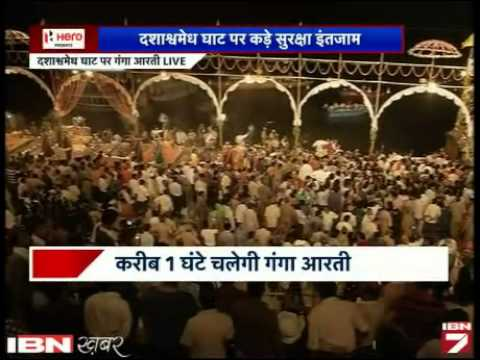 Narendra modi pahuche Varanasi, Ganga aarti ki