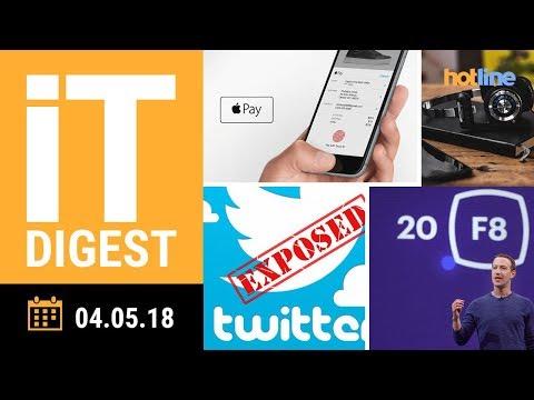 IT Digest: 10 главных новостей недели
