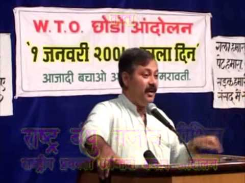 WTO Agreement Exposed by Rajiv Dixit at Amravati (2005)