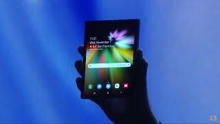 GALAXY F - New Samsung foldable phone announced! 2018