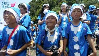 BLUE SANTA 動画