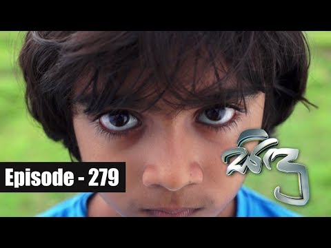 Sidu | Episode 279 31st August 2017