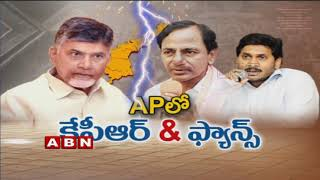 Discussion | KTR meet with YS Jagan to extend support for Federal Front | Part 2