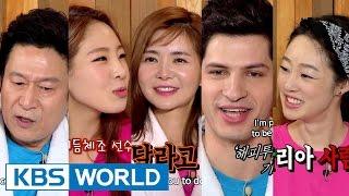 download lagu Happy Together - Jang Seohui, Choi Yeojin, Alberto & gratis