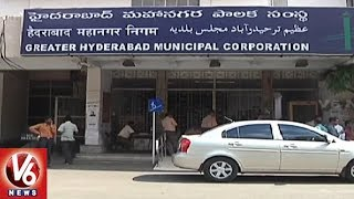 GHMC Officers Action Plans To Collect Property Tax In Hyderabad City