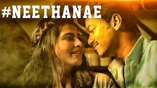 Mersal – Neethanae Song | Can we Expect Live Performance by AR Rahman in Audio Launch?