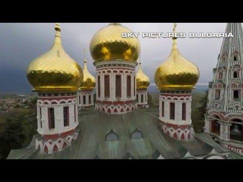 Това е България от високо, уникален клип. This is Bulgaria via drone 15 mins edition