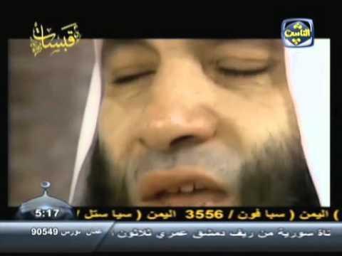 Dailymotion   La mort du Prophête   Wafat El habib   une vidéo Amis et Famille
