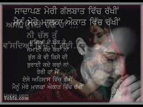 Kaler Kanth New Full Sad Song  Chalakiyan (2010) video