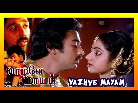Vazhve Mayam Tamil Full Movie | Movie Of Kamal Haasan video