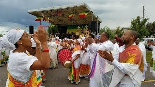 Ethiopian Orthodox Tewahedo Mudaye Mena (During Demera / Meskel Celebration)