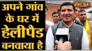 दुबई का हीरा व्यापारी हिमाचल में Congress BJP दोनों से लड़ रहा है | Prakash Rana | Himachal Elections