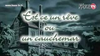 Lamu (Urusei Yatsura) - Beautiful Dreamer Official French Trailer