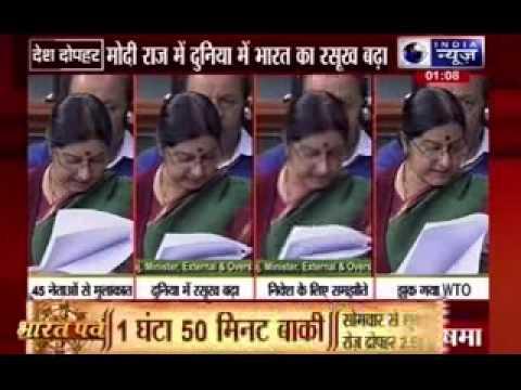 Sushma Swaraj: PM Modi's foreign trips promote cooperation, security