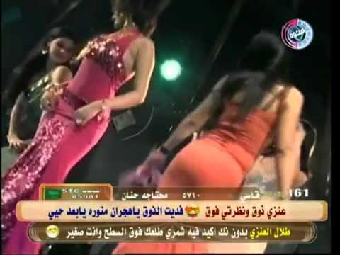 gadis arab susunya memang bikin nafsu