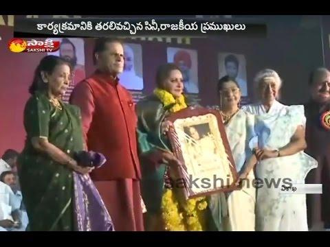 Jaya Prada Felicitated By TSR Kala Parishad || Visakhapatnam